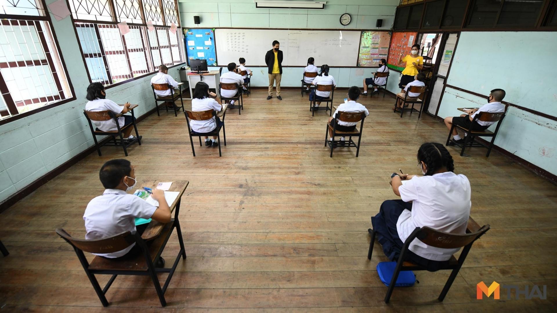 สอบเข้า ม. โควิด-19 โรงเรียนบางกะปิ